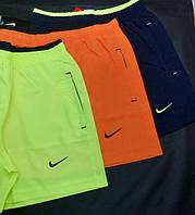 МОДНЫЕ! пляжные ШОРТЫ Nike (найк) мужские спортивные беговые мини-шорты
