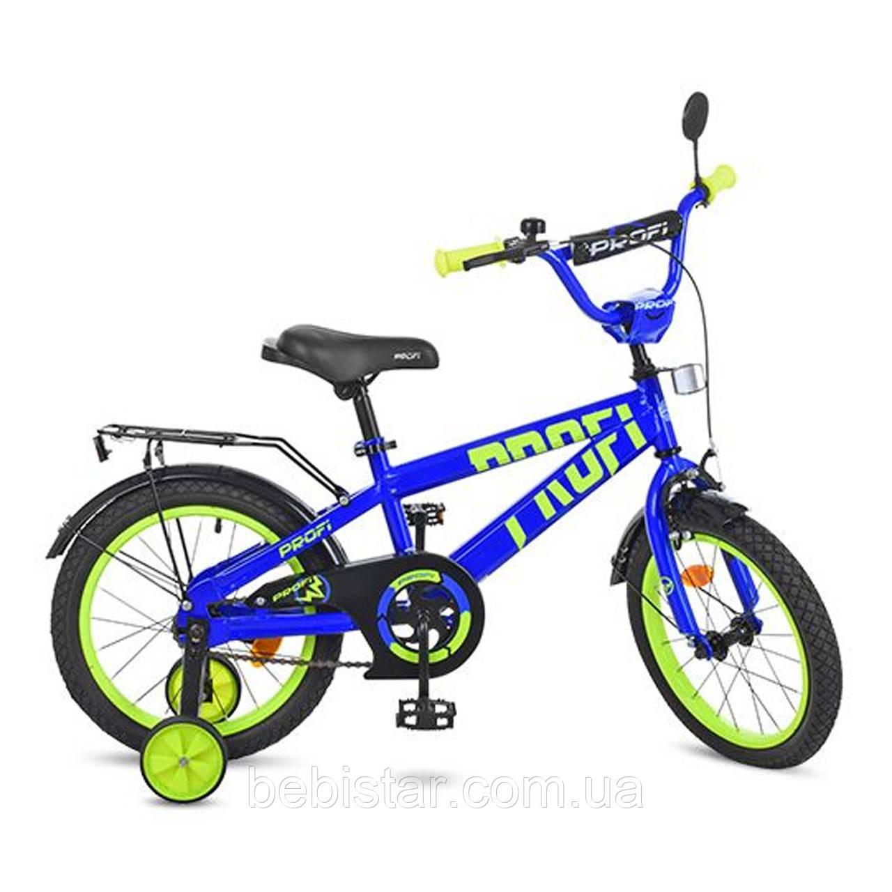 """Двухколесный велосипед  PROF1 14"""" Р140101 детям 4-5 лет цвет сине-салатовый"""