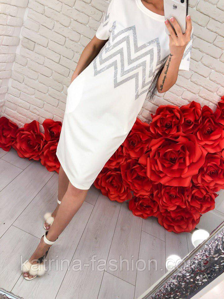 Женское прямое платье с камнями (2 цвета)