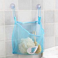 Подвесная корзина для ванных принадлежностей, игрушек, мелочей