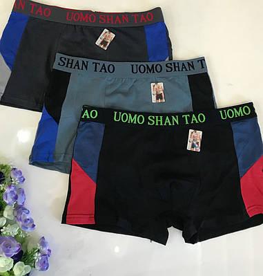 Трусы мужские боксеры UOMO XL-4XL ХЛОПОК
