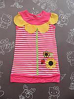 Детское летнее платье Подсолнух для девочки на 3-4 года