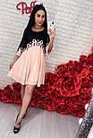 Женское шифоновое платье с кружевом (3 цвета), фото 2