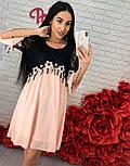 Женское шифоновое платье с кружевом (3 цвета), фото 3