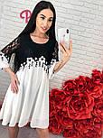 Женское шифоновое платье с кружевом (3 цвета), фото 6