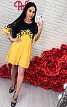 Женское шифоновое платье с кружевом (3 цвета), фото 7