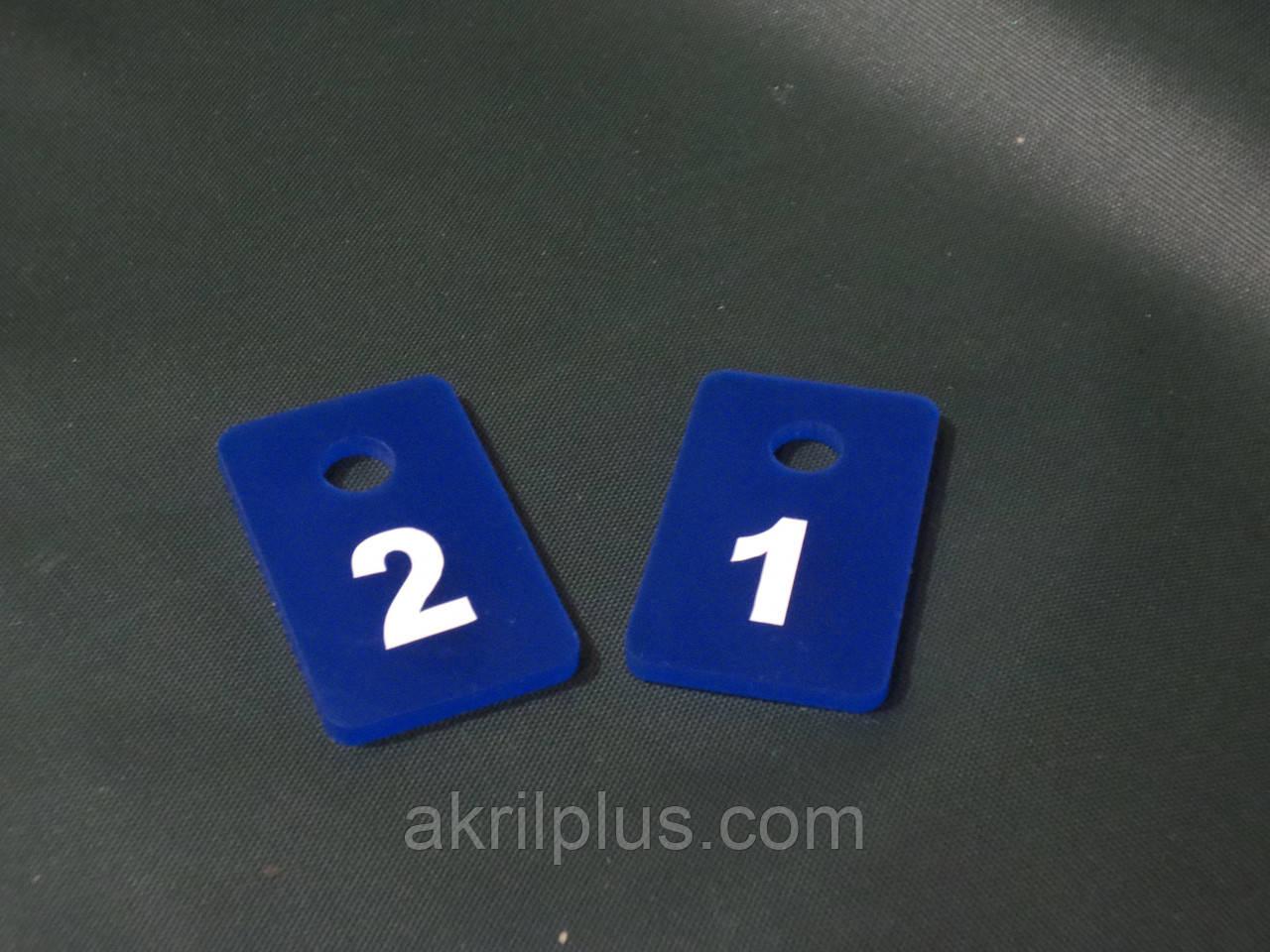 Номерки для ключей 25*40 мм