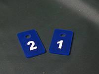 Номерки для ключей 25*40 мм, фото 1