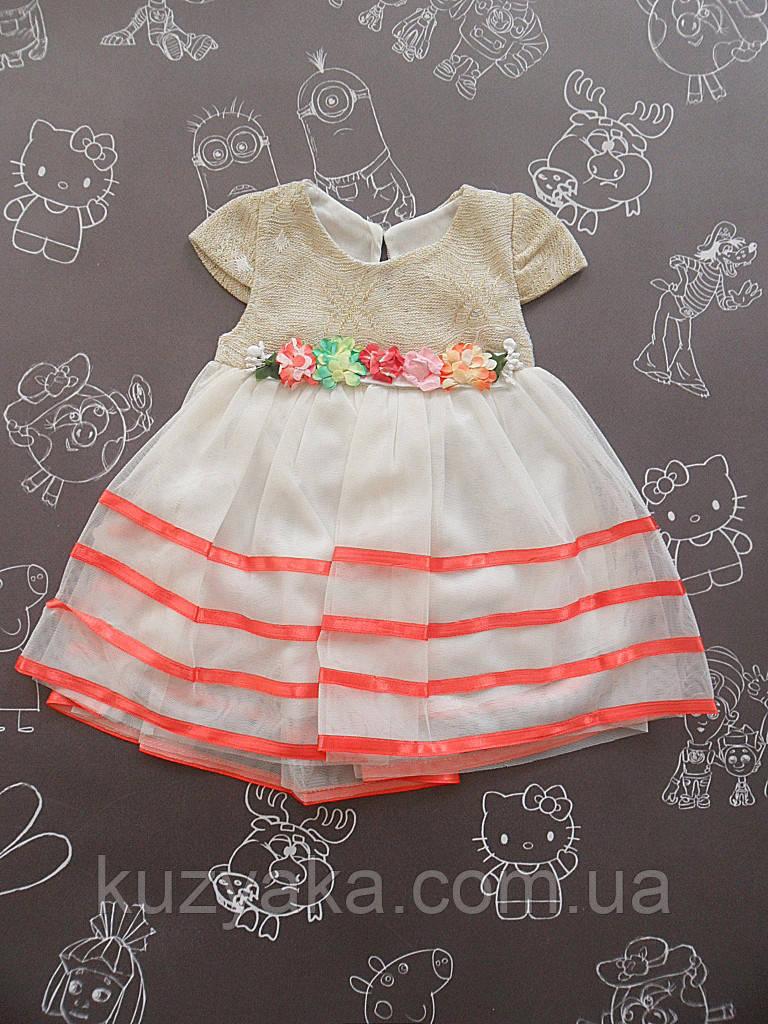 Детское нарядное платье Baby для девочки на 9-18 месяцев