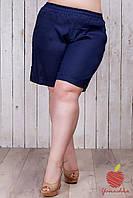 Шорты Ткань: лен Цвет:т.синий,беж,пудра 42-44,46-48,50-52,54-56