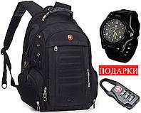 Рюкзак Wenger SWISSGEAR. Городской рюкзак Код SG14. Тактический рюкзак.  Стильный рюкзак. Удобный рюкзак Swiss