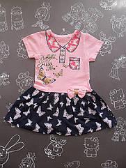 Детское летнее платье Бабочки для девочки на 3-4 года