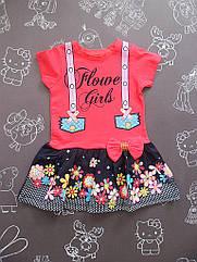 Платье детское Flower gerl  на 1 год