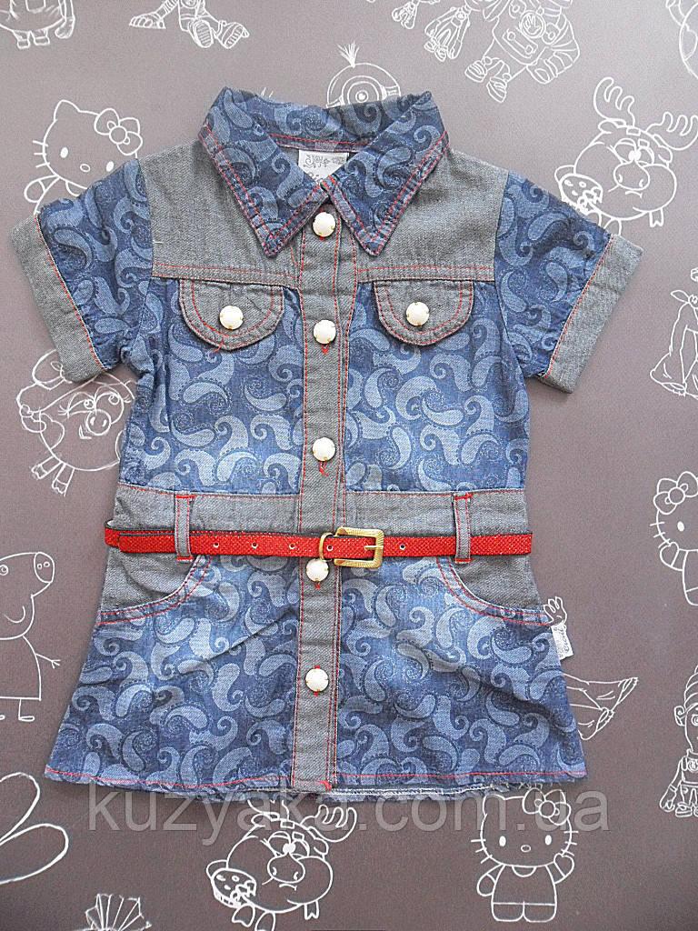 Детское летнее джинсовое платье на 2-3 года