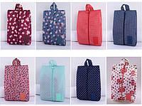 Органайзер - сумка для обуви, пляжных или ванных принадлежностей