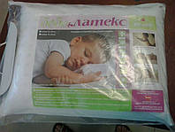 Подушка латексная - детская, фабрика EKON (Экон, Болгария)