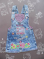 Детский джинсовый сарафан My garden на 1 год