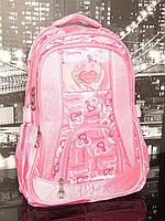Рюкзак сердце 1285 Star
