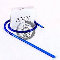 Cиликоновый шланг и алюминиевый мундштук AMY DeLuxe синий для кальяна ОПТ