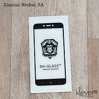 Защитное стекло 2,5D для Xiaomi Redmi 5A (black)  (клеится всей поверхностью (5D))
