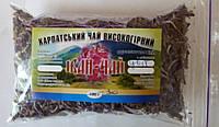 Иван-чай (цвет) (Карпатский высокогорный) 50 грамм