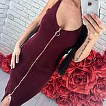 Женское платье-майка с молнией (4 цвета), фото 7