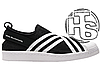 Женские слипоны Adidas White Mountaineering Superstar Slip-On Black/White BY2880