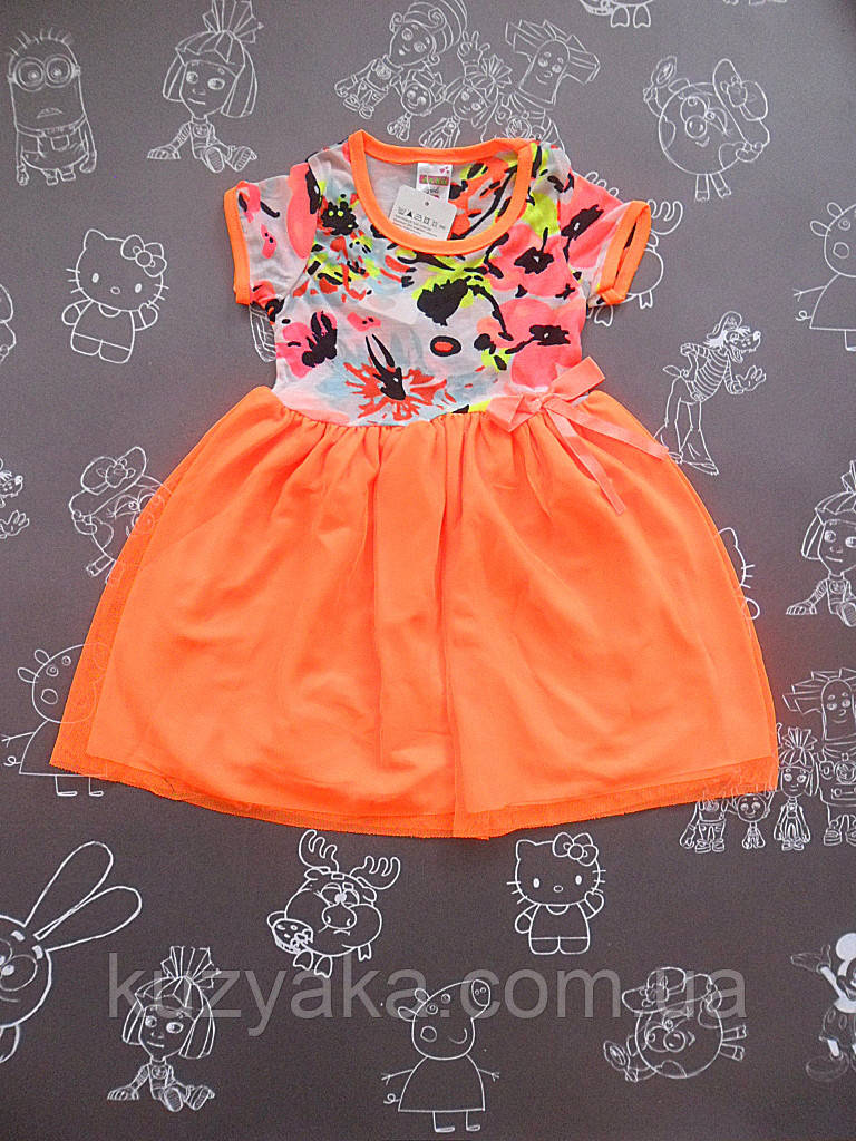 Детское летнее платье Orange на 3 -5 лет