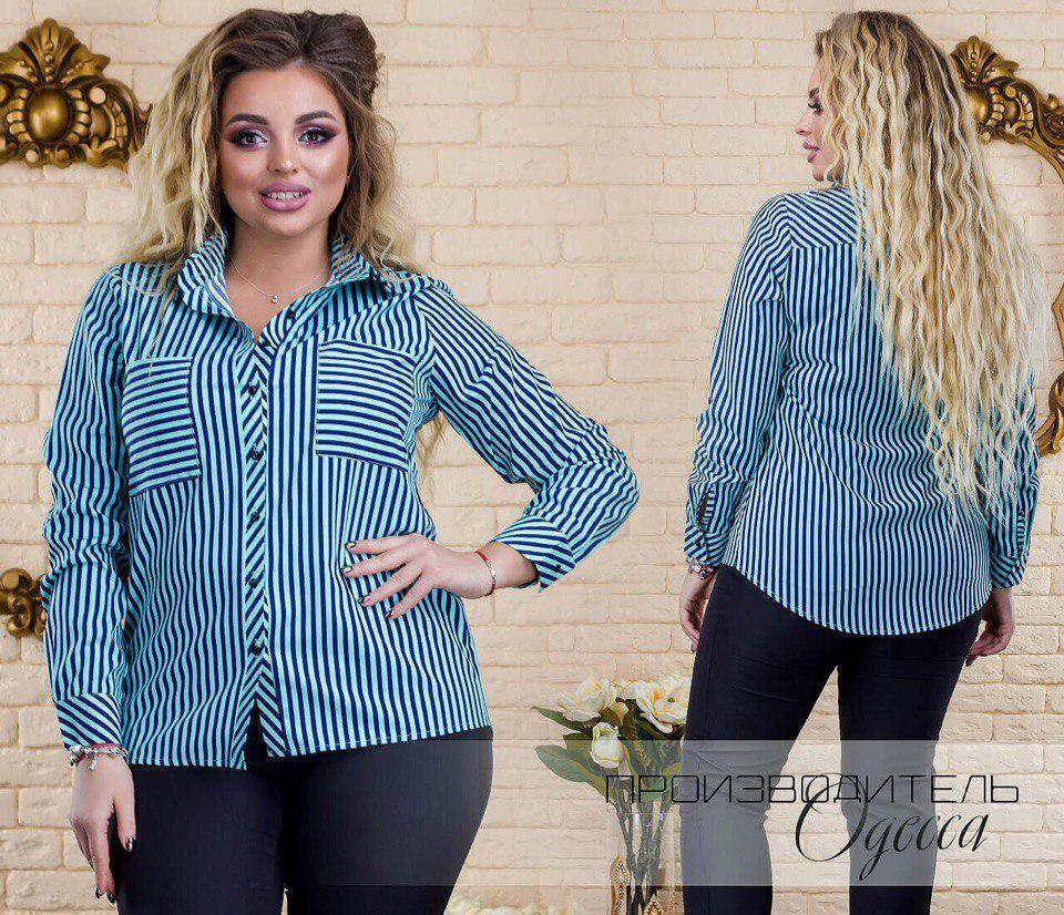 021f35f8465 Бирюзовая женская рубашка батал в синюю полоску с длинным рукавом и двумя  карманами. Арт-
