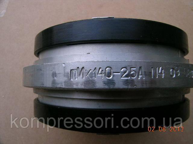 Клапан ПІК-140-0,4 АМ