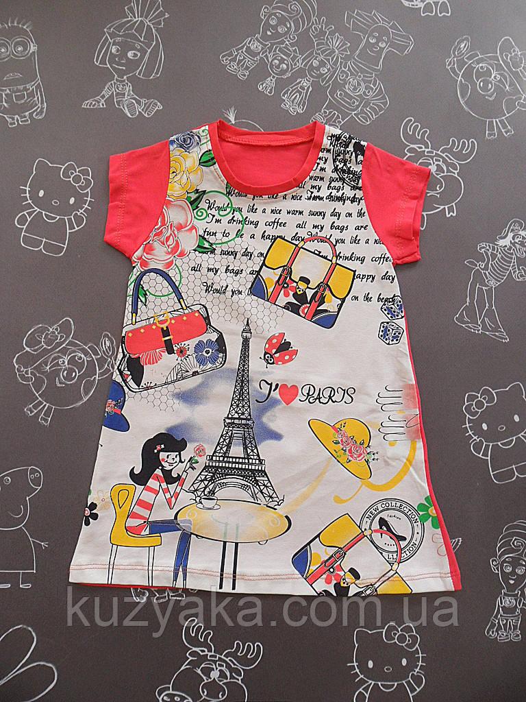 Детское летнее платье Париж для девочки на 2-4 года