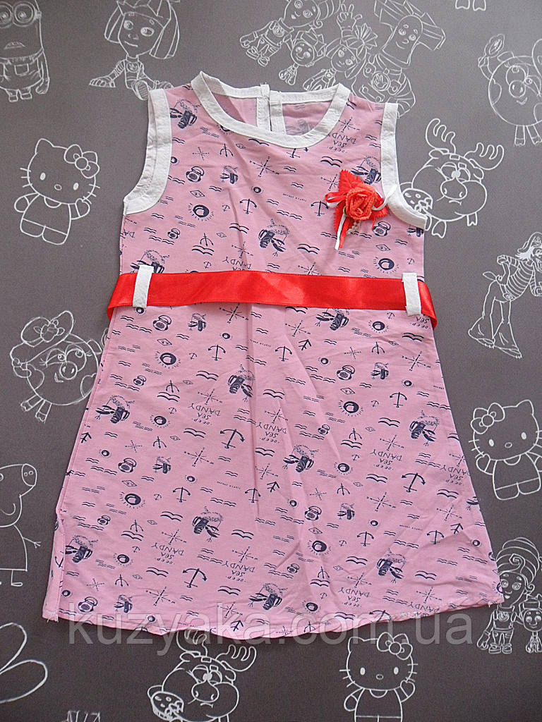 Детское летнее платье Море для девочки на 1 - 3года