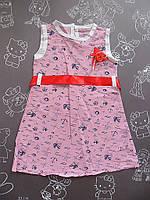 Детское летнее платье Море для девочки на 1- 3года