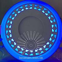 """LED светильник 18+6W """"Кубики"""" с синей подсветкой / LM 556 круг, фото 1"""