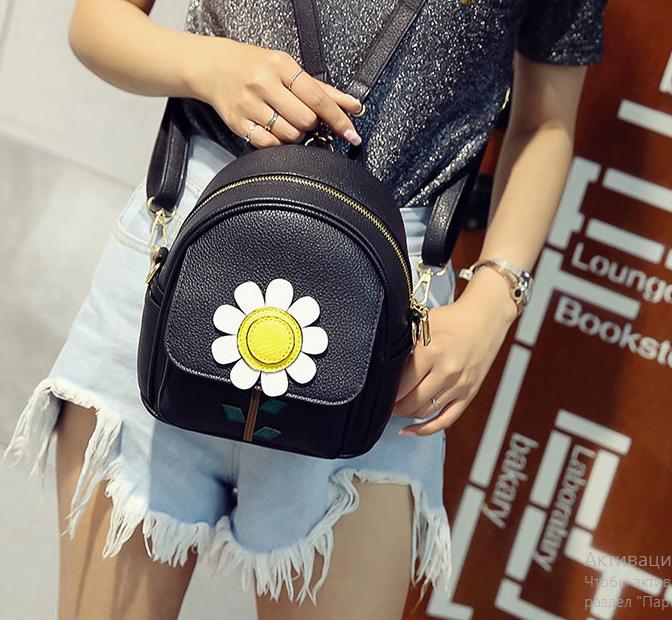 Рюкзак женский мини с ромашкой