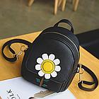 Рюкзак женский мини с ромашкой, фото 2