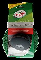 Губка для полировки  TURTLE WAX (2шт), фото 1