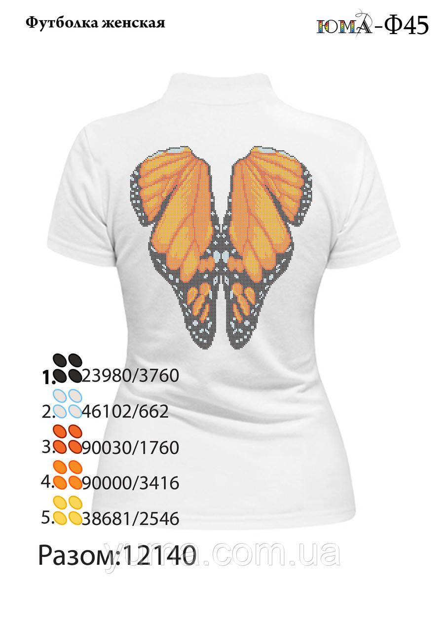 Женская футболка для вышивки бисером