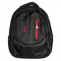 Рюкзак для ноутбука HAVIT HV-B916