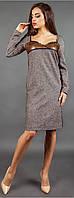 Платье женское теплое с длинным рукавом шоколадного цвета, платье свободного кроя нарядное молодежное, фото 1