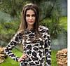 Платье женское ангоровое серого цвета, платье леопардовое по фигуре