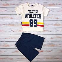 Комплект летний на мальчика Атлетика  (шорты, футболка)  80, 86 см