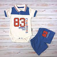 """Комплект летний на мальчика """"83""""  (шорты, боди-поло)  68, 74 см  Голубой"""