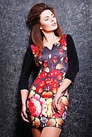 Платье женское облегающее по фигуре, платье цветочный принт