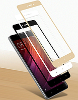 Защитное стекло 3D, 9H Xiaomi Redmi 4A, Захисне скло ксиоми