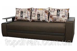 """Диван євро-книжка """"Гаспар"""" тканина Париж. Габарити: 2,35 х 1,05 Спальне місце: 1,90 х 1,60"""