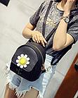 Рюкзак женский мини с ромашкой, фото 4