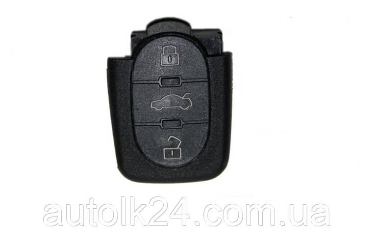 Выкидной ключ 3 кнопки для Audi, 4D0837231R, 4D0 837 231 R Chip Id48