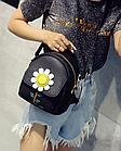Рюкзак женский мини с ромашкой, фото 6