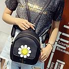 Рюкзак женский мини с ромашкой, фото 7